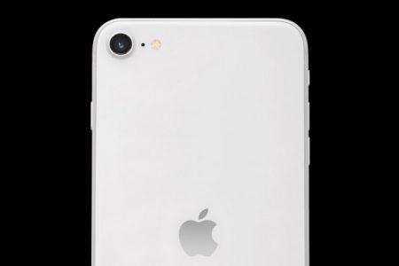 Por qué no deberías soportar el iPhone SE
